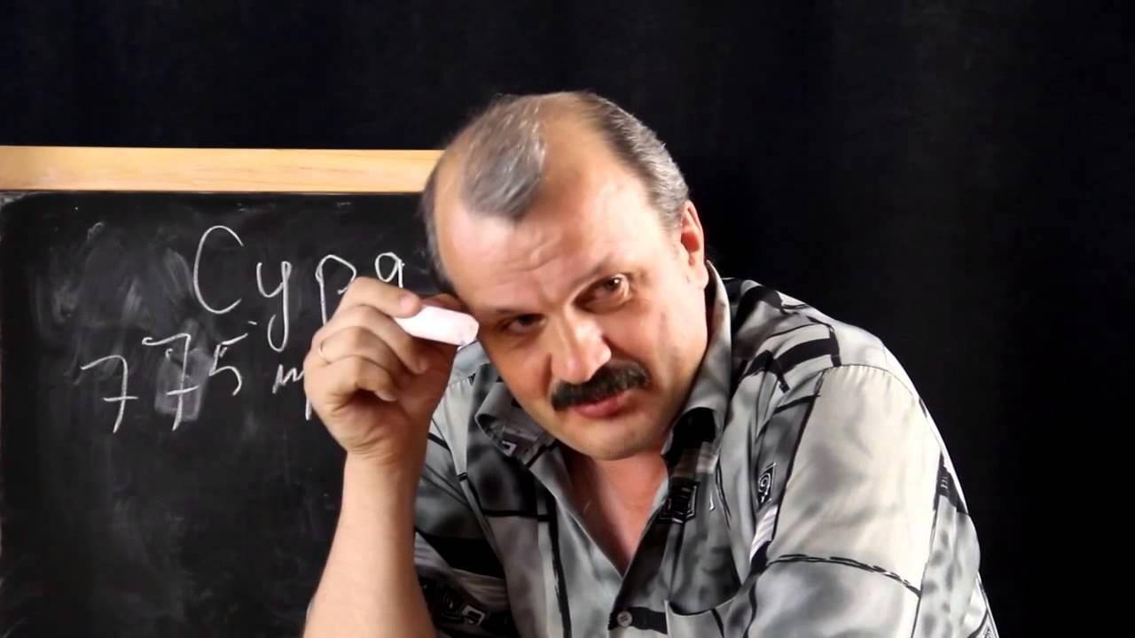 Итоги 4 лет исследований Алексея Кунгурова